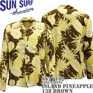 SUN SURF(サンサーフ)アロハシャツ HAWAIIAN SHIRT『ISLAND PINEAPPLE L/Sleeve』SS27442-138 Brown