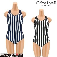 【Coral Veil Fitness】シェイプアップ機能 ストライプワンピース水着/アイ(水着)(Ai)【07220725】