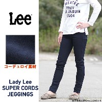 [50%OFF]Lee リー [LL0350] (レディース) Lady Lee SUPPER CORDS JEGGINGS SKINNY コーデュロイジェギンス スキニー ストレッチ[最終在庫処分]