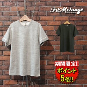 【FilMelange】DESI (1711038) Men's 2color □