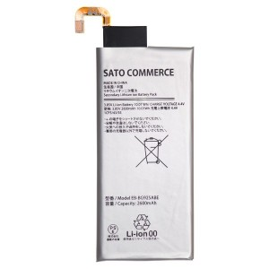 Sato Commerce Galaxy S6 edge EB-BG925ABE 互換バッテリー 3.85V 2600mAh