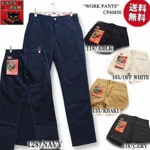 """CAT'S PAW WORK CLOTHING キャッツポゥ ワーククロージング 東洋エンタープライズチノパン""""COTTON CHINO REGULAR FIT TROUSERS""""CP40850..."""