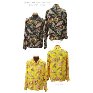 "Sun Surf(サンサーフ)Hawaiian Shirt(アロハ)ロングスリーブ""KAHILI HAWAII""SS-27125-16SS"