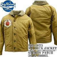 """BUZZ RICKSON'S(バズリクソンズ)N-1 DACK JACKET Khaki """"NAVY DEPARTMENT""""『SNOOPY PATCH』 BR13625"""