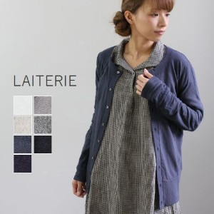 LAITERIE(レイトリー)くたくた天竺カーディガン 7colormade in Japan plc9301a-16-l【♪】