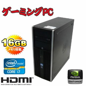 中古パソコン ゲーミングPC仕様 HP 8200 Elite MT Core i7-2600大容量メモリ16GB500GBDVD-MultiGeforceGTX750Ti64Bit Win7Pro ...