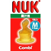 NUK (ヌーク) 乳首 天然ゴム 果汁用 M