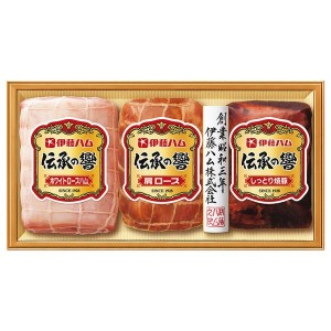 15%OFF お中元 伊藤ハム 伝承の響ハム詰合せ ハム・精肉 伊藤ハム(お中元)