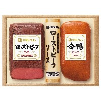 15%OFF お中元 伊藤ハム ローストビーフ・合鴨 ハム・精肉 伊藤ハム(お中元)