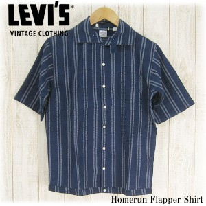 LVC Homerun Flapper Shirt LEVI'S VINTAGE CLOTHING LV-22913-0001「メンズ/トップス/半袖シャツ/LVC」