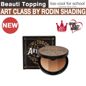 ★NEW★TOO COOL FOR SCHOOL★ART CLASS BY RODIN Shading [Beauti Topping]
