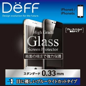 ☆◆ Deff iPhone6s iPhone6 (4.7インチ) 専用 ガラス液晶保護フィルム High Grade Glass Screen Protector for iPhone6/6s 0...