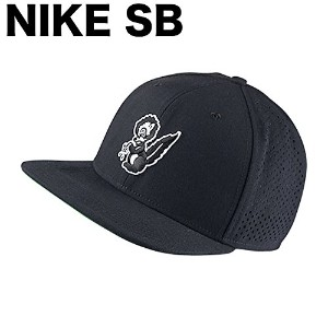 Nike SB Skunk Trucker Hat Cap Black キャップ 並行輸入品