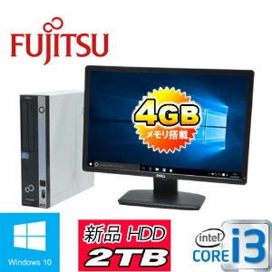 中古パソコン 富士通 ESPRIMO D751 /Core i3-2100(3.1GHz) /メモリ4GB /DVD-ROM /HDD(新品)2TB /Windows10 Home 64Bit...
