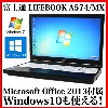 【送料無料】FUJITSU 富士通 LIFEBOOK A574/MX【Celeron/2GB/500GB/15.6型/DVDスーパーマルチ/Windows7 Professional...