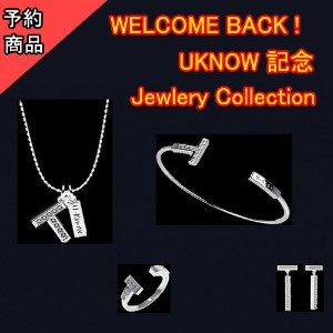 WELCOME BACK U-Know Jewlery Collection「SUM」