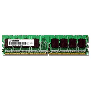 グリーンハウス FUJITSUサーバ用 PC2-5300 240pin DDR2 SDRAM ECC DIMM 2GB GH-DS667-2GECF
