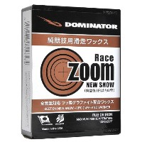 DOMINATOR(ドミネーター) RACE ZOOM NEW SNOW 100g RZN100