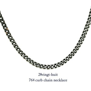 silver925 764 カーブ 喜平 キヘイ チェーン ネックレス ペンダント シルバー925 ヴァンユィット Curb Chain Necklace 28vingt-huit メンズ mens...