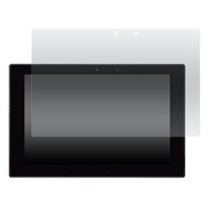 PLATA Xperia Z2 Tablet SO-05F / SOT21 / SGP511JP ガラス フィルム エクスペリア Z2 タブレット 液晶 保護 FDSO05F-GL