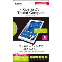Sony Xperia Z3 Tablet Compact 用 液晶保護フィルム フッ素コーティング 光沢 気泡レス加工 TBF-XPC3FLKF