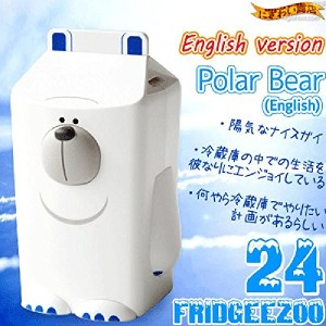 Fridgeezoo 24【Polar bear】(English)FGZ-24-EPB12 FGZ-24-EPB12