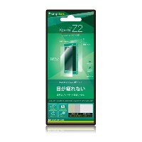 Simplism docomo Xperia Z2 SO-03F用 ブルーライト低減&バブルレス保護フィルム 3枚セット クリア TR-PFXPZ2-BCCC