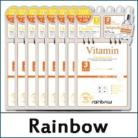[Rainbow] ? 3 Step Mask Pack (10pcs in pack) - #Vitamin