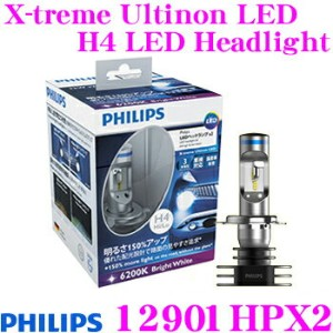 PHILIPS フィリップス 12901HPX2 LED ヘッドランプ 6700K X-treme Ultinon LED H4 LED Headlight 2個入り