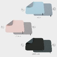 【Quinny・GMP正規販売店】Quinny BLANKETクイニーブランケット(色選択)【予約:7月上旬】