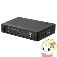 SKNET MonsterX U3.0R USB3.0 HDMIビデオキャプチャー SK-MVXU3R【smtb-k】【ky】