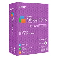 KINGSOFT Office 2016 Standard フォント同梱パッケージCD-ROM版
