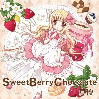 Sweet Berry Chocolate