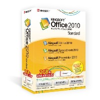 KINGSOFT Office2010 Standard USB版