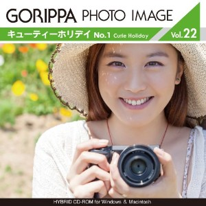 GORIPPA PHOTO IMAGE vol.22「キューティーホリデイ No.1」