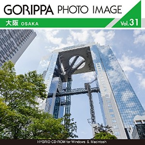 GORIPPA PHOTO IMAGE vol.31「大阪」