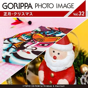 GORIPPA PHOTO IMAGE vol.32「正月・クリスマス」