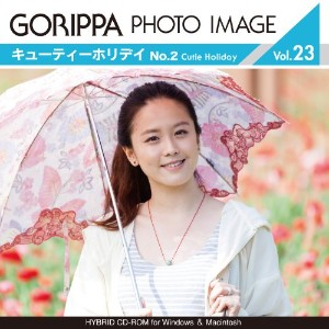 GORIPPA PHOTO IMAGE vol.23「キューティーホリデイ No.2」