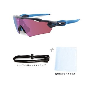 OO9275 05 サイズ OAKLEY (オークリー) サングラス RADAR EV PATH PRIZM GOLF (ASIA FIT) Navy Prizm Golf OO9275-05...