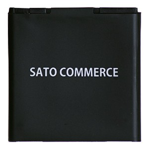 Sato Commerce HTC EVO 3D HTI12UAA 互換バッテリー ( ISW12HT ) 3.7V 1700mAh