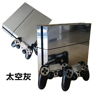 FriendlyTomato PS4専用 Skin プレイステーション4用スキンシール - Silver Color - PlayStation 4 Vinyl Colour