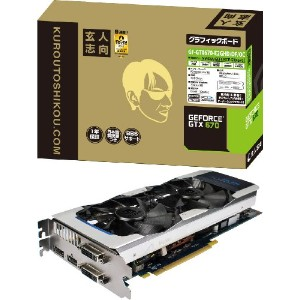 玄人志向 グラフィックボード nVIDIA GeForce GTX670 2GB PCI-E GF-GTX670-E2GHD/DF/OC