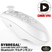 BYBREGAL® Android版DMM VRアプリ対応 多機能Bluetoothリモコン【VRゴーグル装着したまま簡単操作】