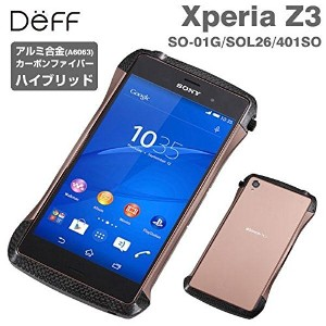 CLEAVE Hybrid Bumper for Xperia (TM) Z3(カーボン&カッパー)