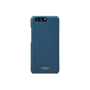"GRAMAS COLORS ""EURO Passione"" Shell Leather Case for HUAWEI P10 (HUAWEI P10, Navy)"