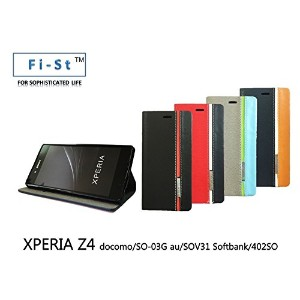Fi-St 保護フィルム付 Sony Xperia Z4専用ケース 手帳タイプ カードケースホルダ付 ケースセット (XPERIA Z4, ネイビー)