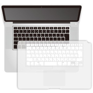 Bluevision Typist Extend for MacBook Pro 15-JIS White