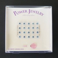 POWER JEWELRY (20, トルコ石)