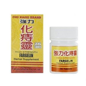 High Strength Fargelin 36 Tablets - 2 PAK by YANG CHENG BRAND BY GUANGDONG HEPING PHAR. CO LTD ...