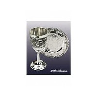 Mini Kid's Kiddush Cup Grape Design on Base and Matching Coaster by A&M